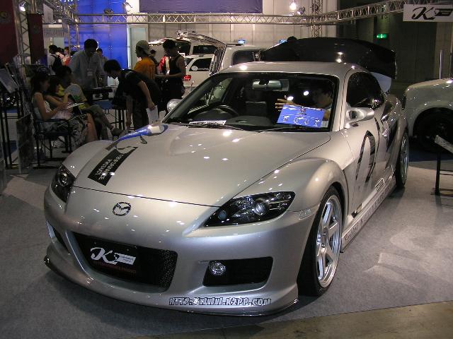 Mazda X8.\